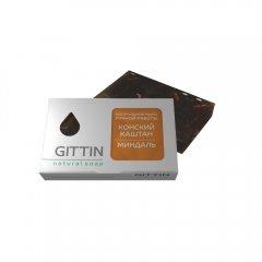 Натуральное мыло ручной работы Конский каштан - миндаль