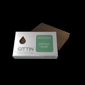 Органическое мыло Корица кофе